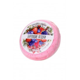 Бомбочка для ванны «Бурлящие ягодки» с ароматом сладких ягод - 70 гр.